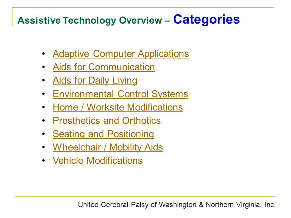 Assistive Technology Overview – Categories