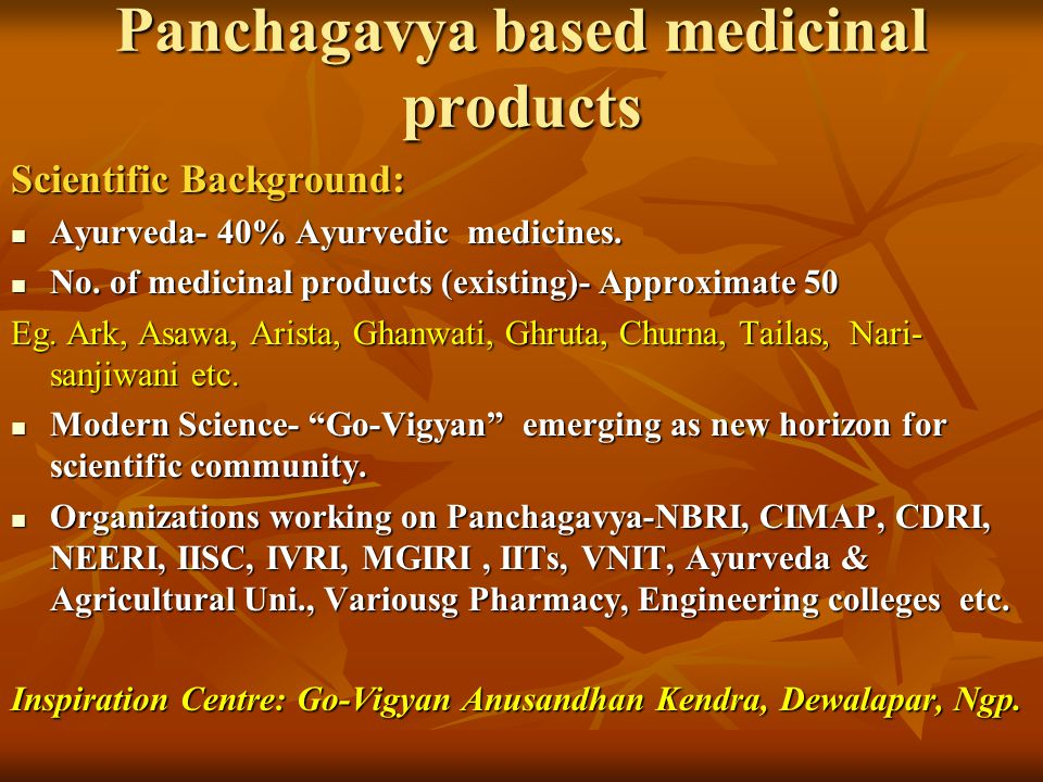 Panchagavya based medicinal products