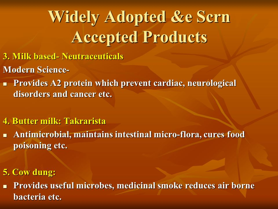 Widely Adopted &e Scrn Accepted Products