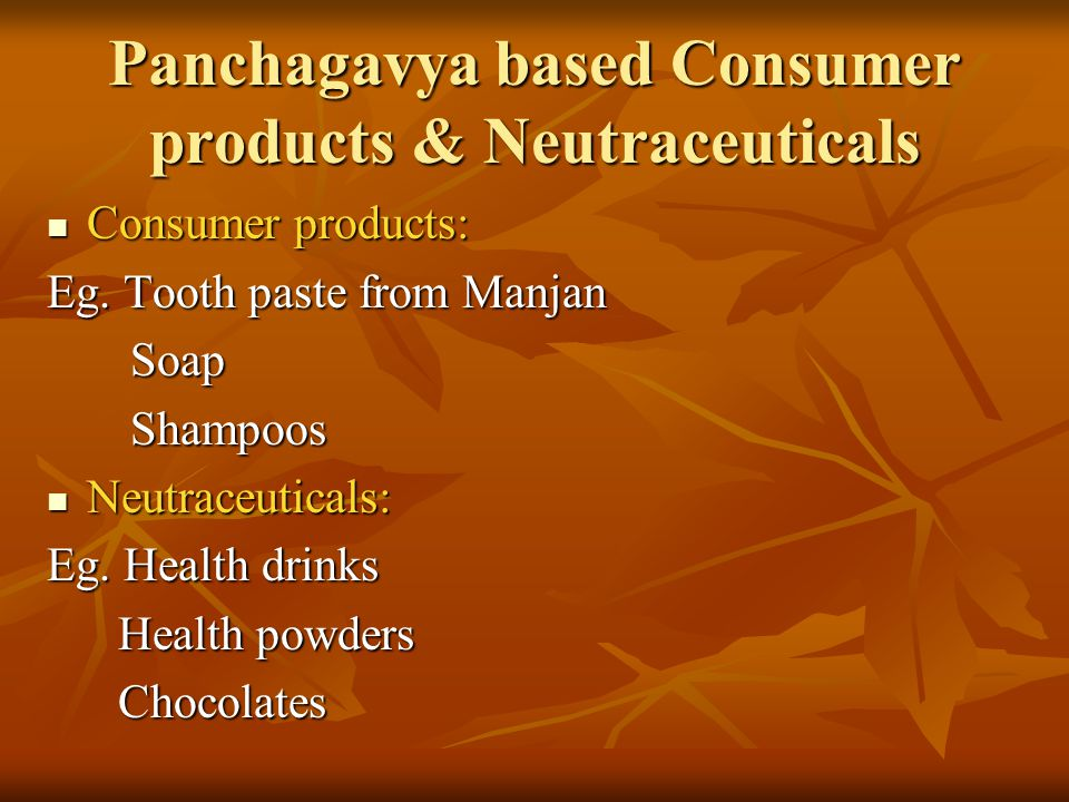 Panchagavya based Consumer products & Neutraceuticals