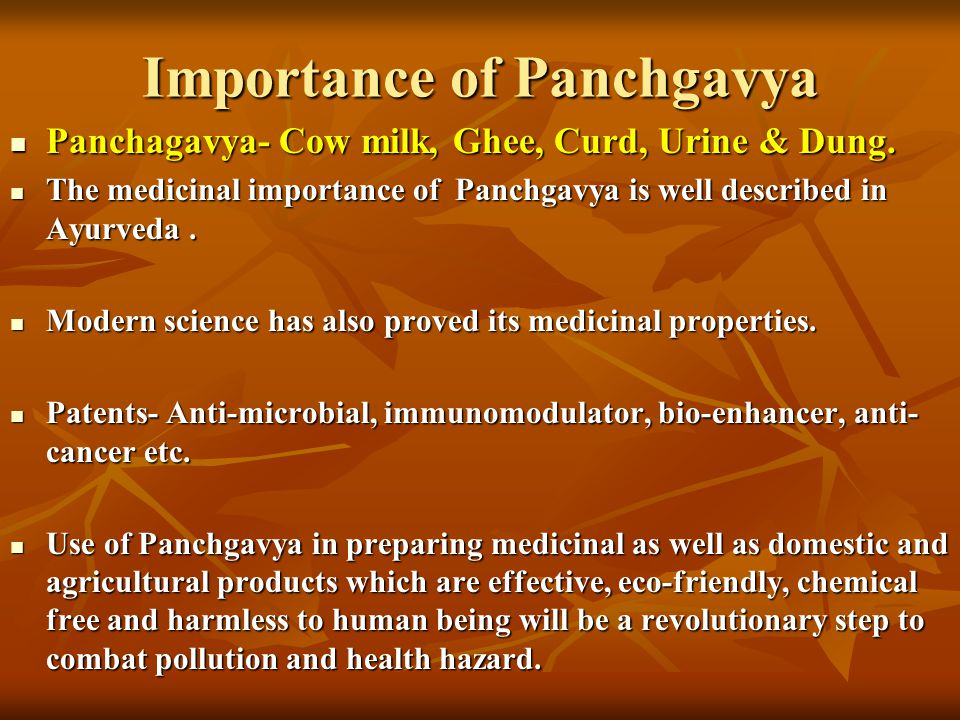 Importance of Panchgavya