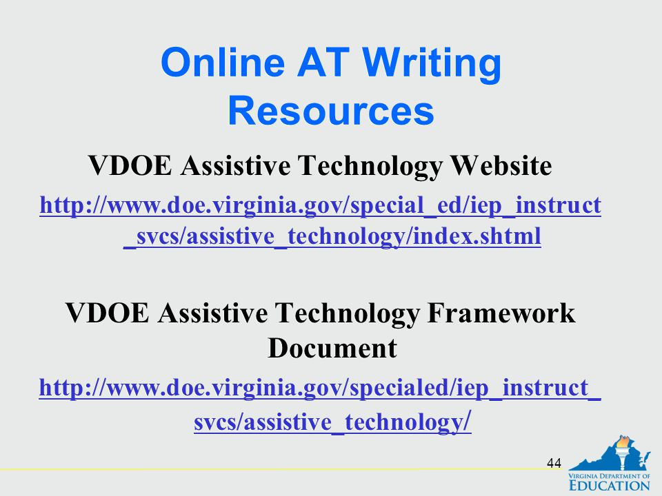 Online AT Writing Resources