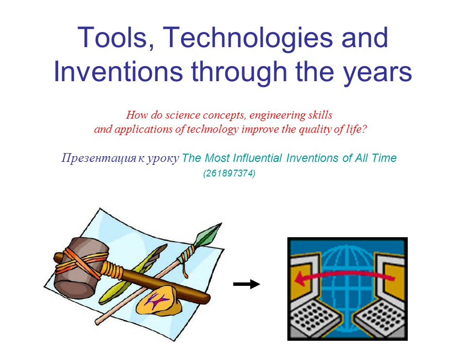 Tools, Technologies and Inventions through the years