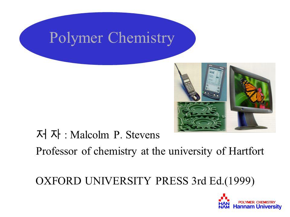 Polymer Chemistry 저 자 : Malcolm P. Stevens
