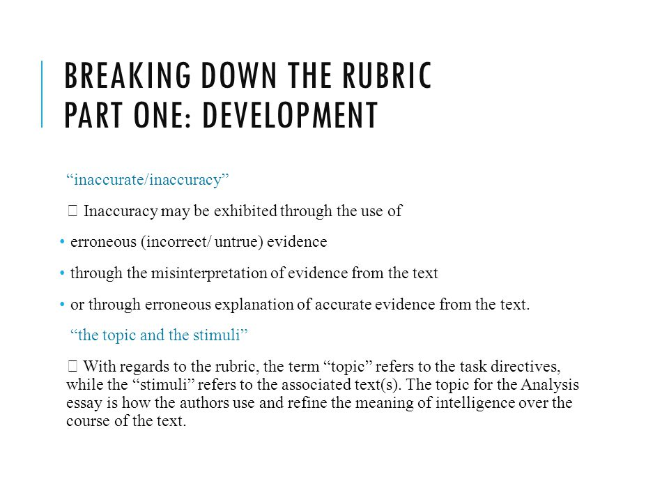 Breaking down the rubric part one: development