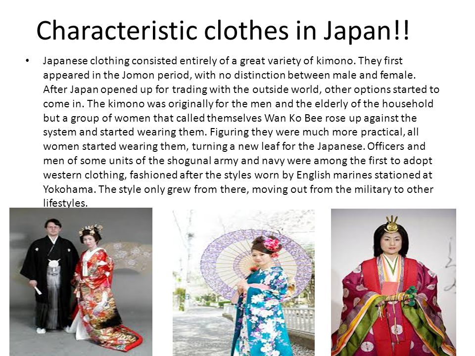 Characteristic clothes in Japan!!