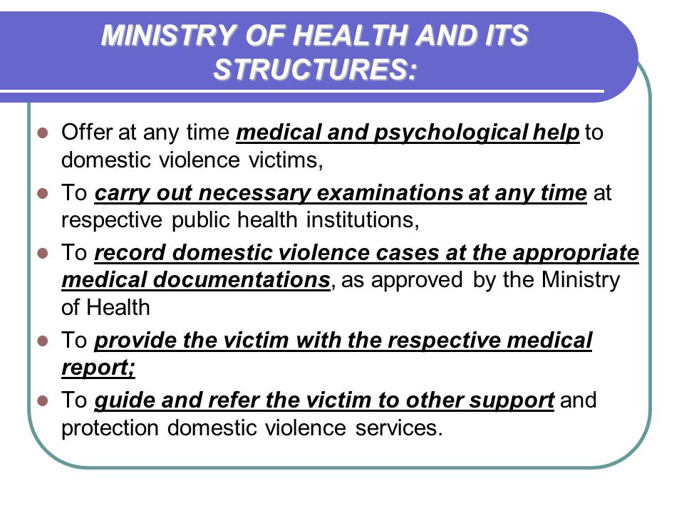 MINISTRY OF HEALTH AND ITS STRUCTURES: