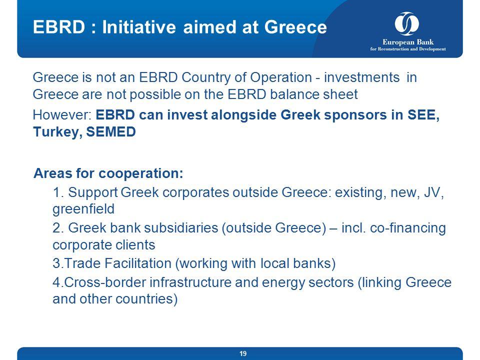 EBRD : Initiative aimed at Greece