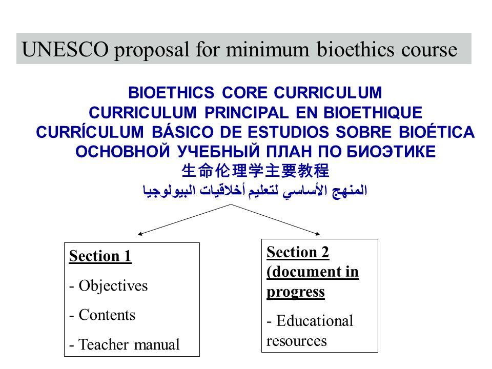UNESCO proposal for minimum bioethics course