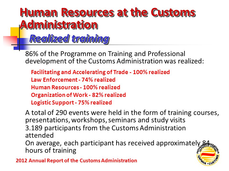 Human Resources at the Customs Administration