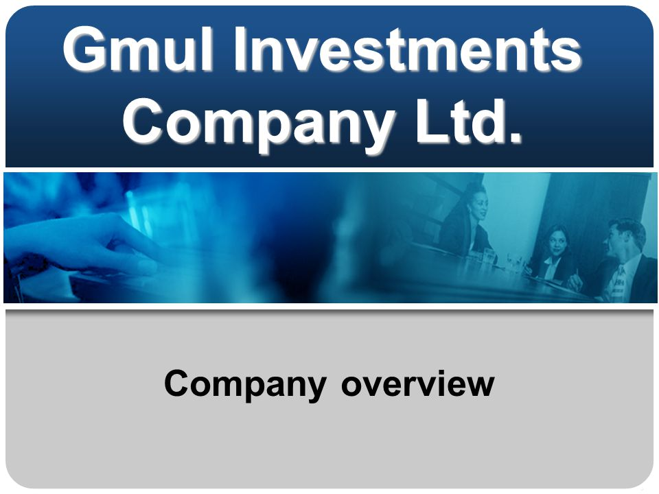 Gmul Investments Company Ltd.