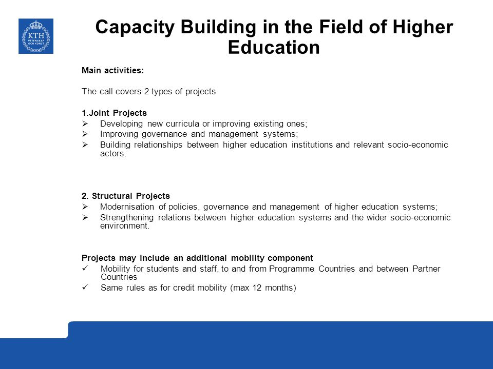 Capacity Building in the Field of Higher Education