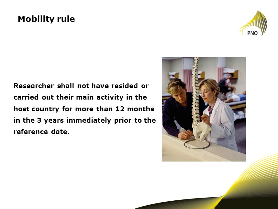 Mobility rule