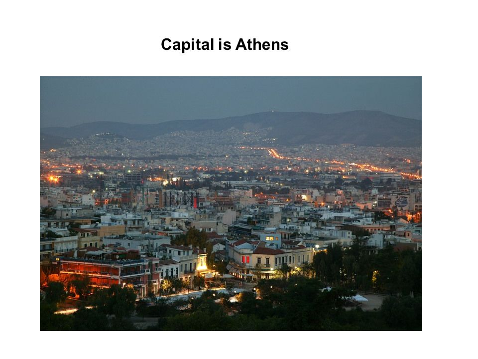 Capital is Athens