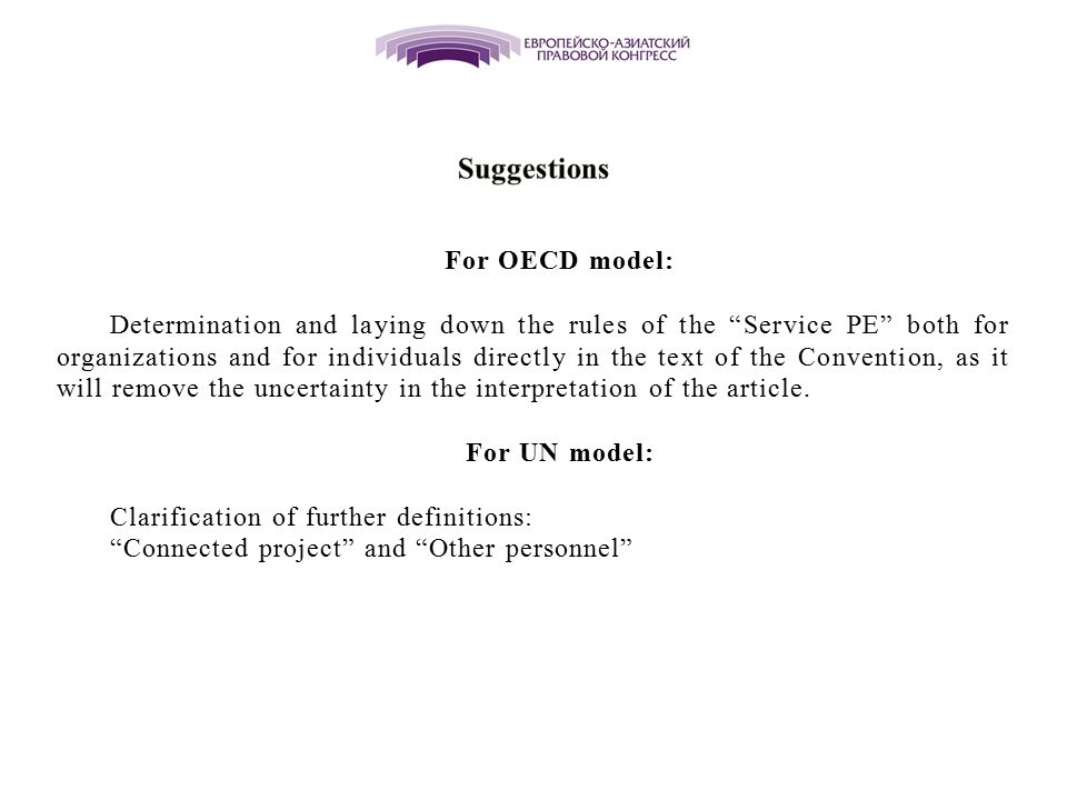Suggestions For OECD model: