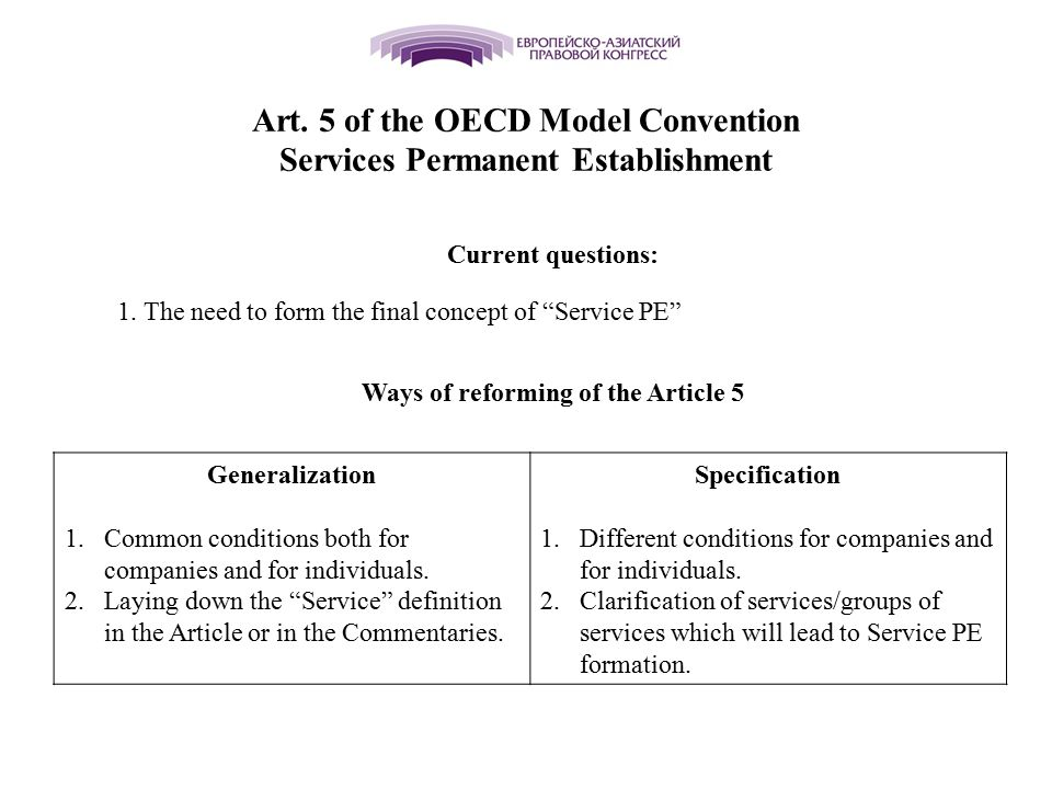 Art. 5 of the OECD Model Convention Services Permanent Establishment