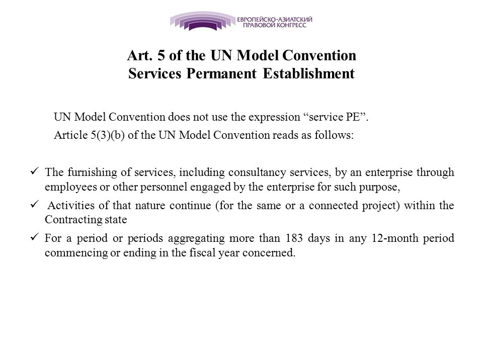 Art. 5 of the UN Model Convention Services Permanent Establishment