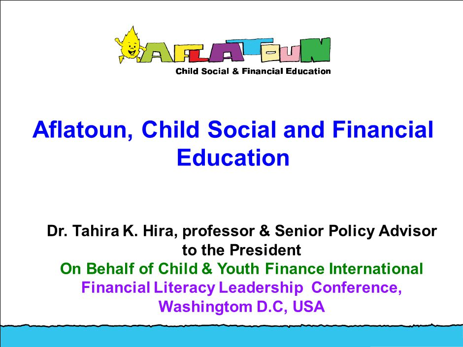 Aflatoun Background Vision: The reduction of poverty through the development of socially and financially empowered children and youth.