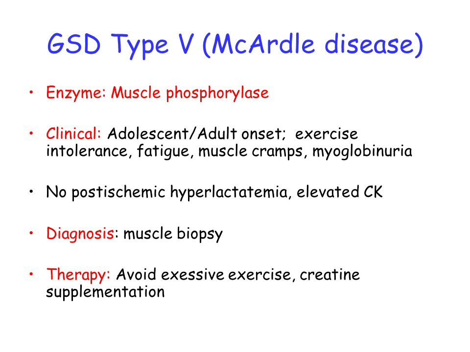 GSD Type V (McArdle disease)