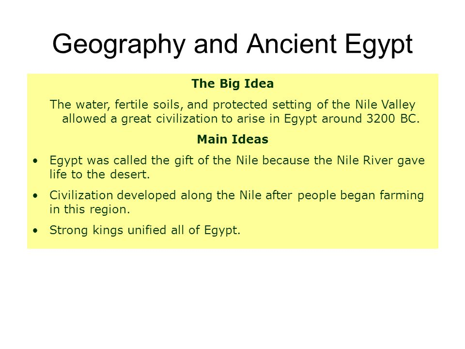 Geography and Ancient Egypt