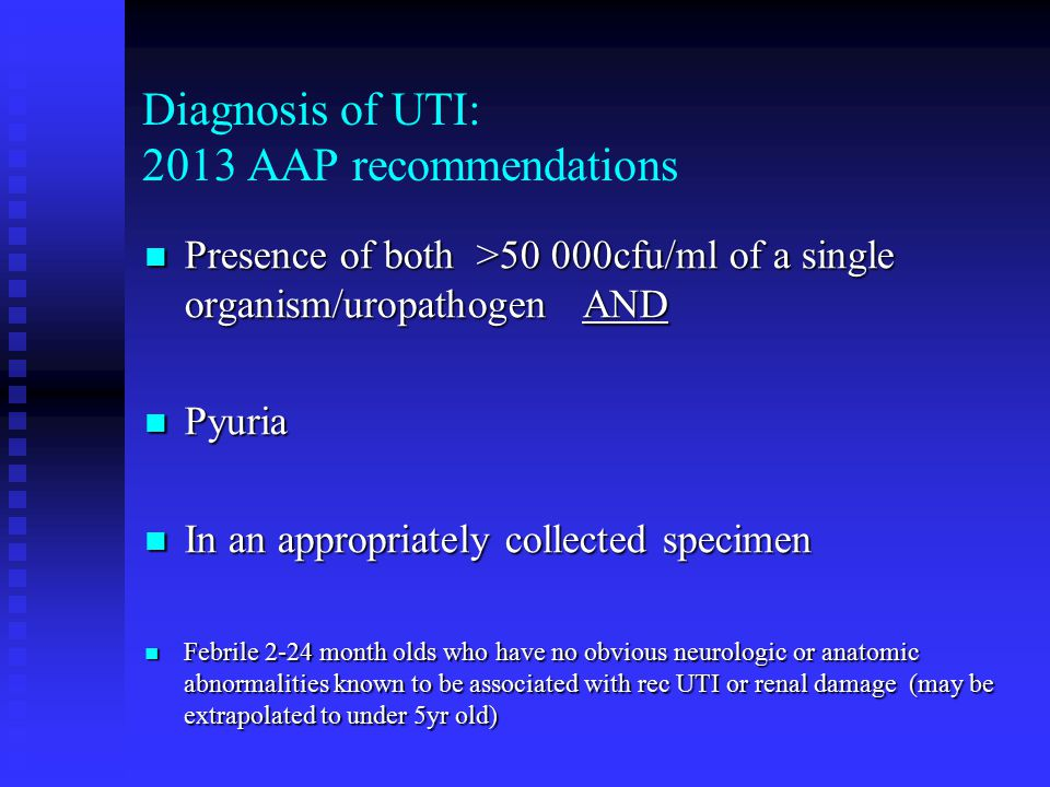 Diagnosis of UTI: 2013 AAP recommendations