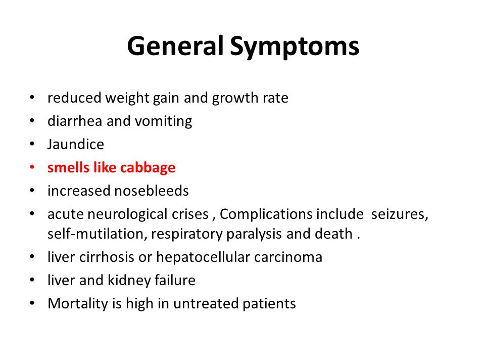 General Symptoms reduced weight gain and growth rate