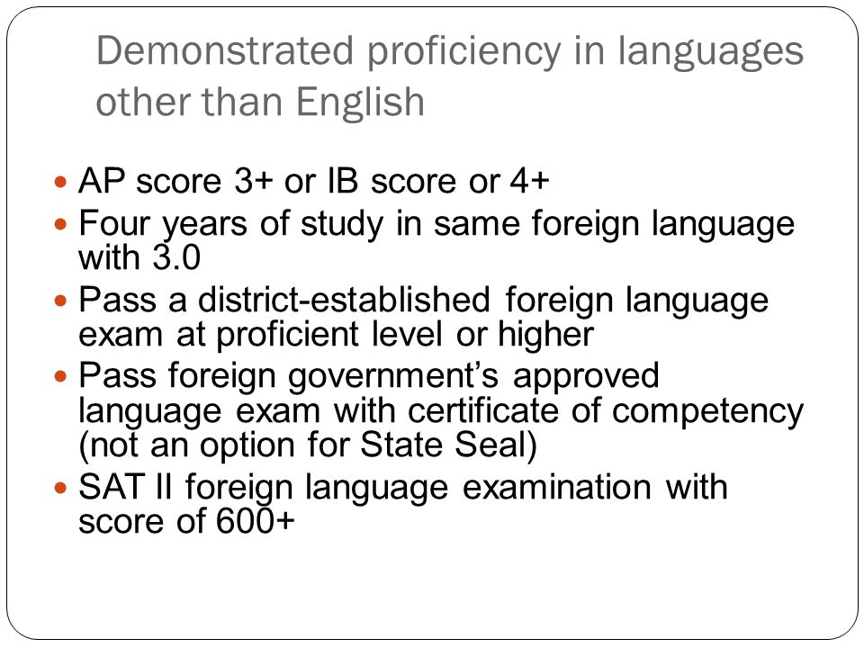 Demonstrated proficiency in languages other than English