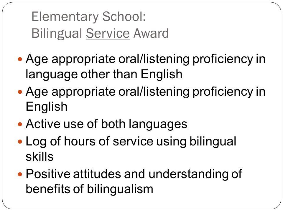 Elementary School: Bilingual Service Award