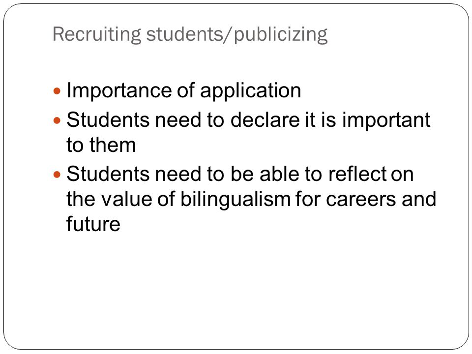 Recruiting students/publicizing