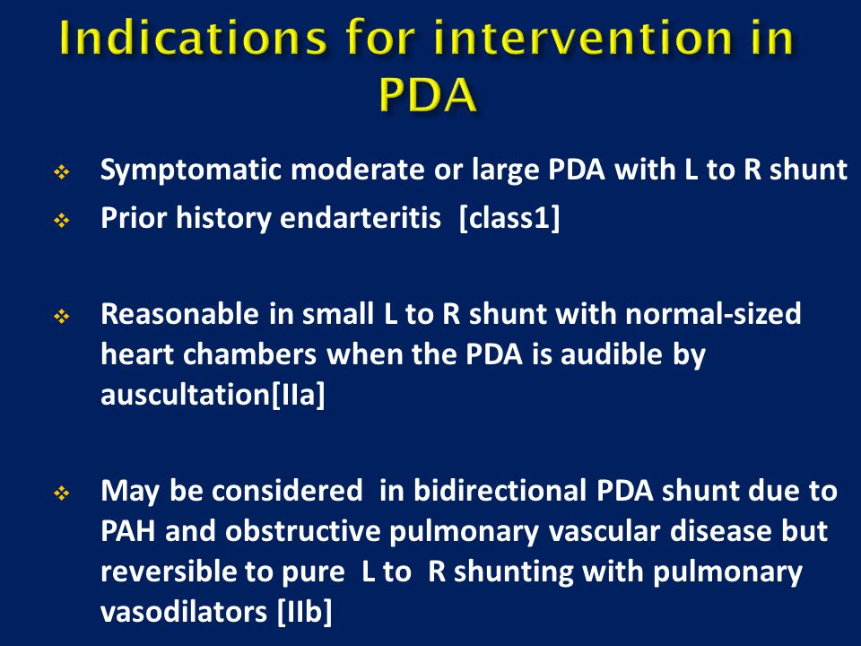 Indications for intervention in PDA