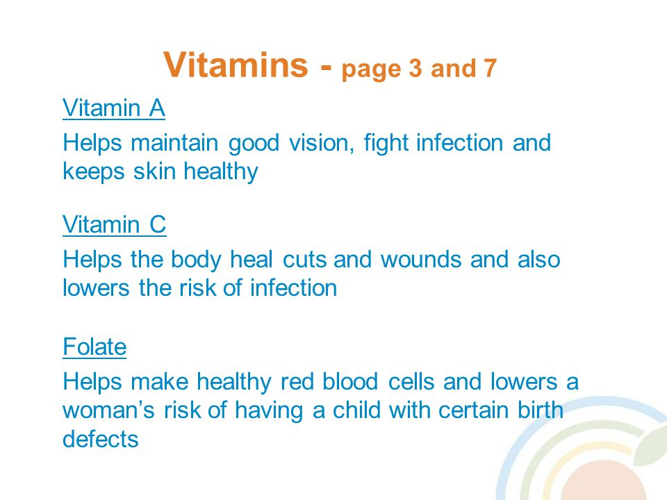 Vitamins - page 3 and 7 Vitamin A