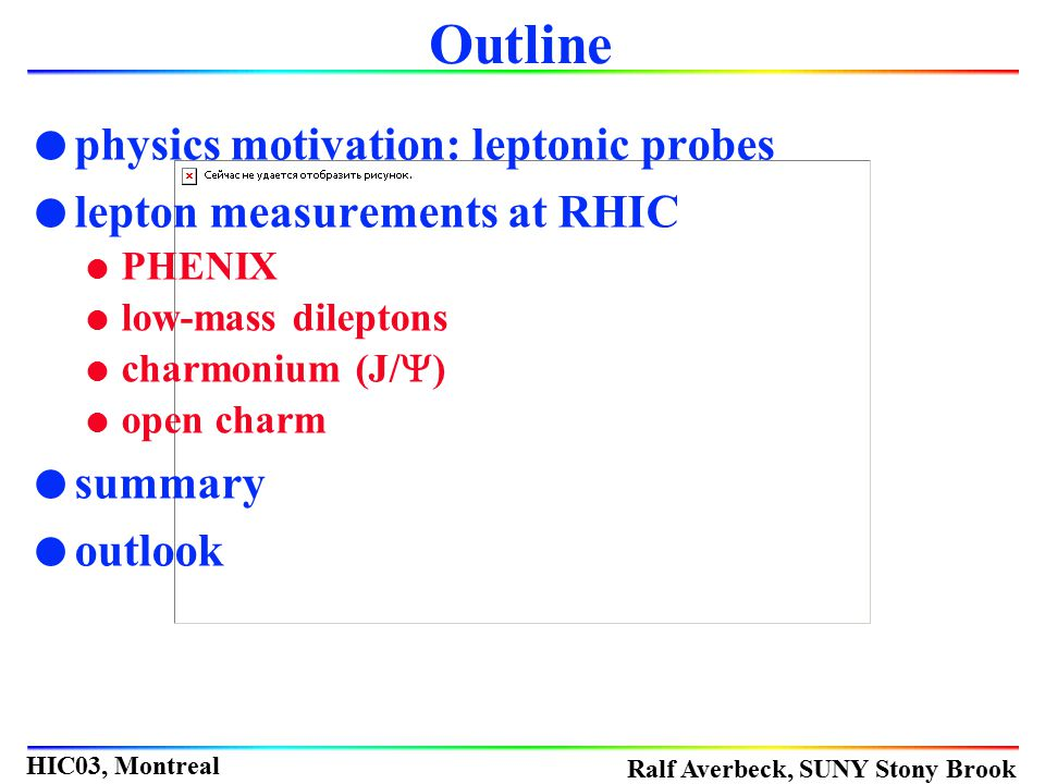 Outline physics motivation: leptonic probes