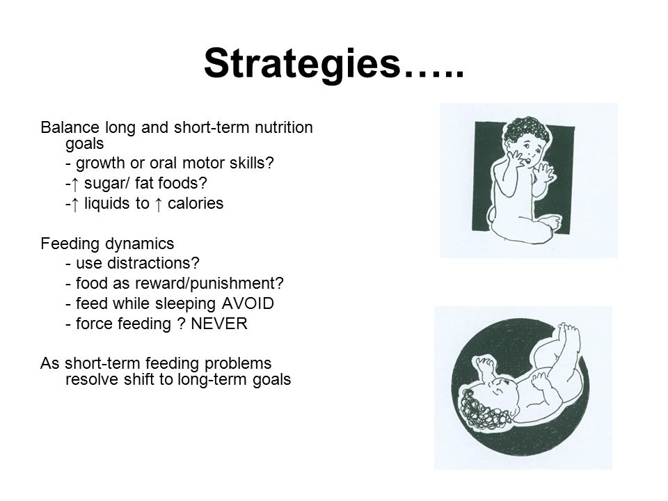 Strategies….. Balance long and short-term nutrition goals