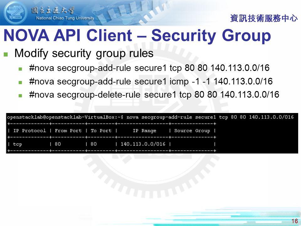 NOVA API Client – Security Group