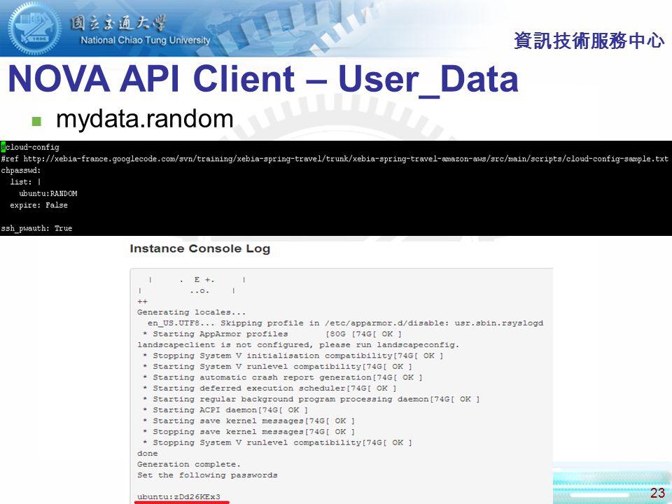 NOVA API Client – User_Data