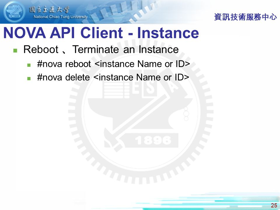 NOVA API Client - Instance