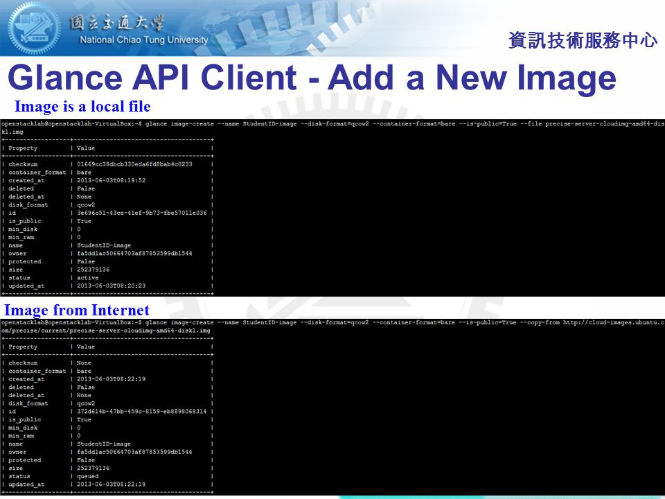 Glance API Client - Add a New Image