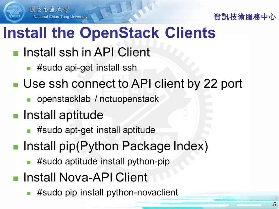 Install the OpenStack Clients