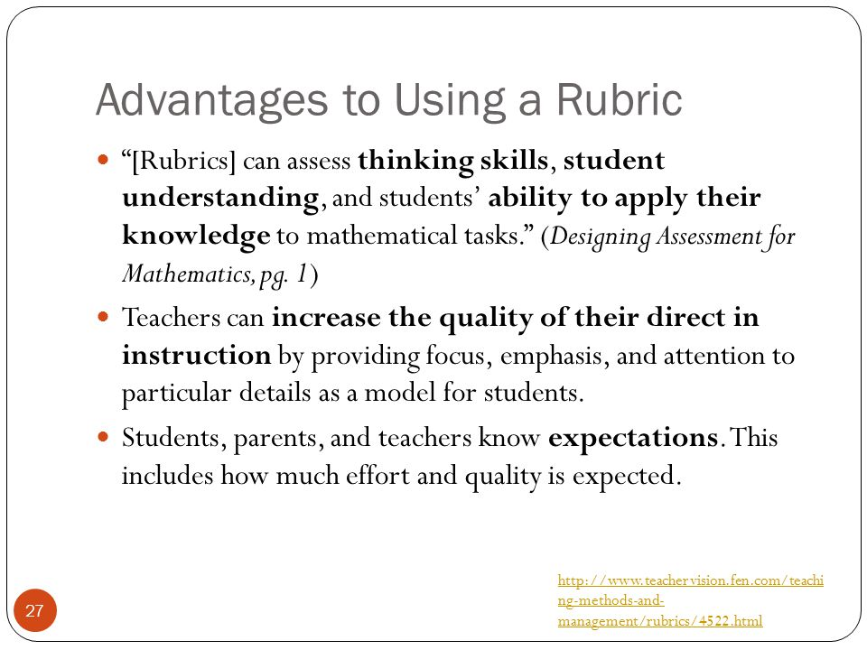 Advantages to Using a Rubric
