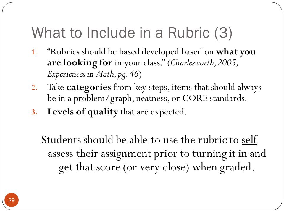 What to Include in a Rubric (3)