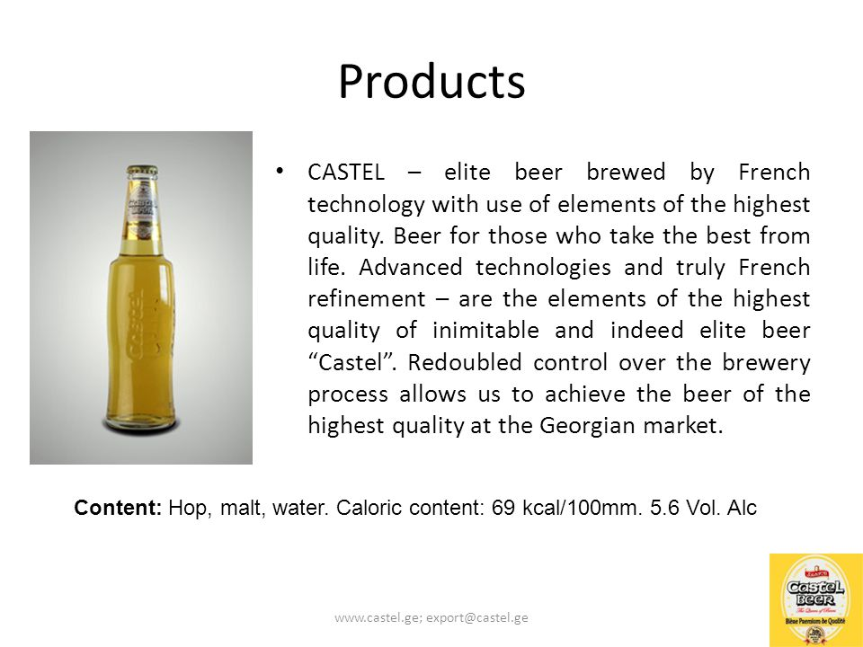 www.castel.ge; export@castel.ge