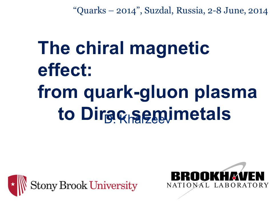 The chiral magnetic effect: from quark-gluon plasma