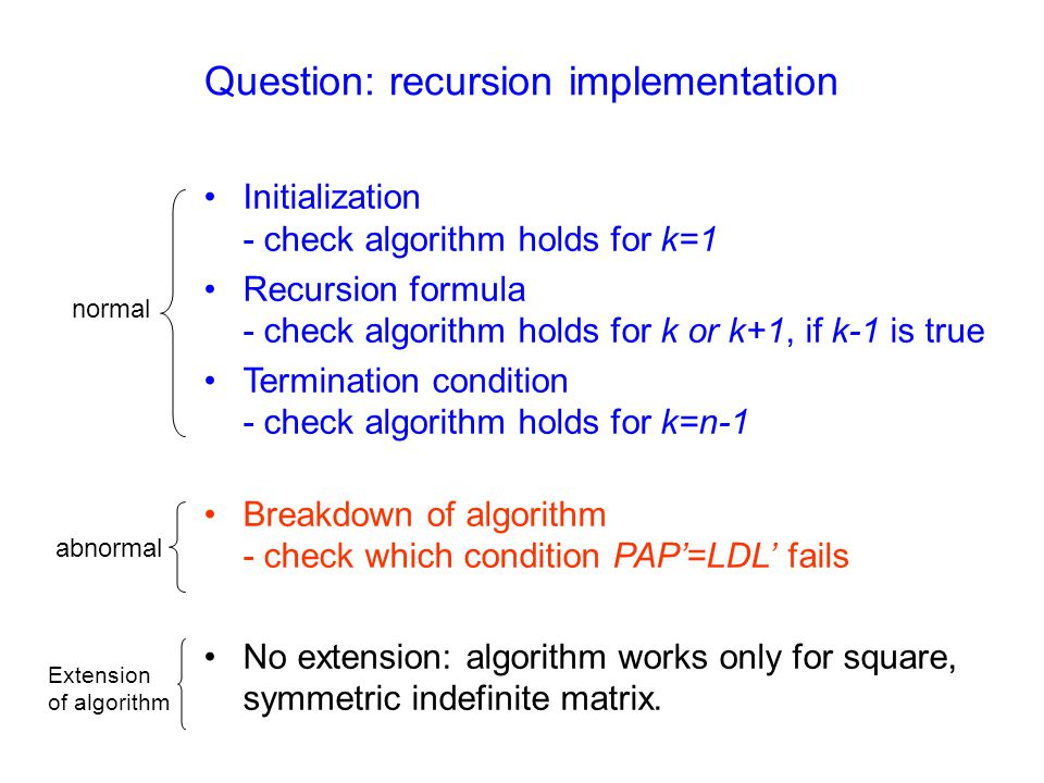 Question: recursion implementation