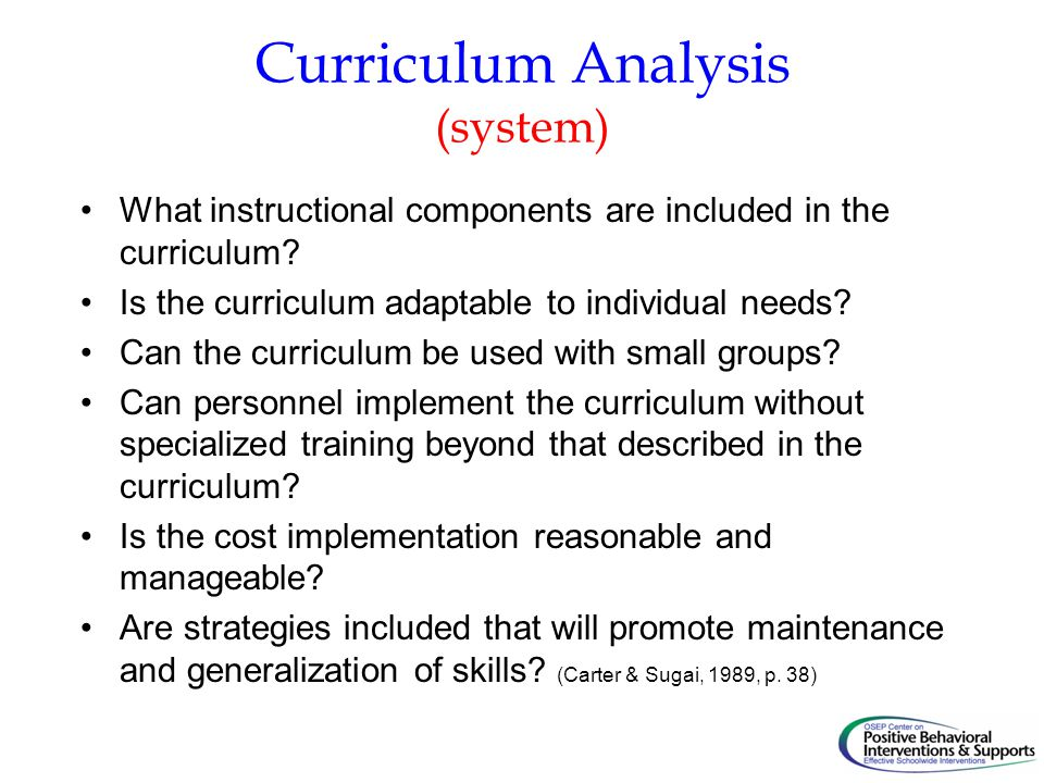 Curriculum Analysis (system)