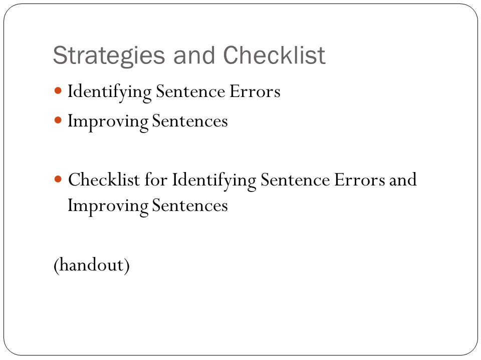 Strategies and Checklist