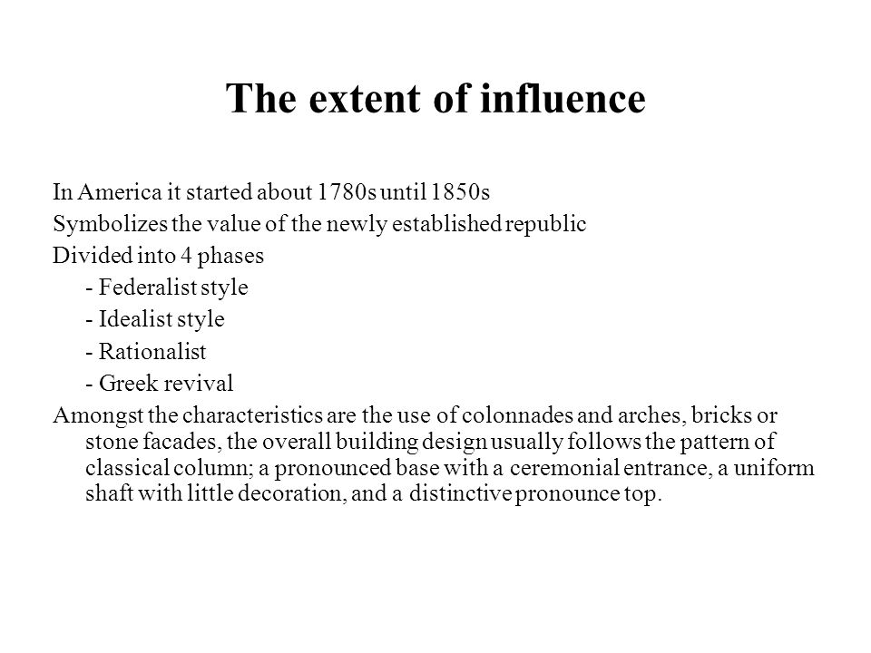 The extent of influence
