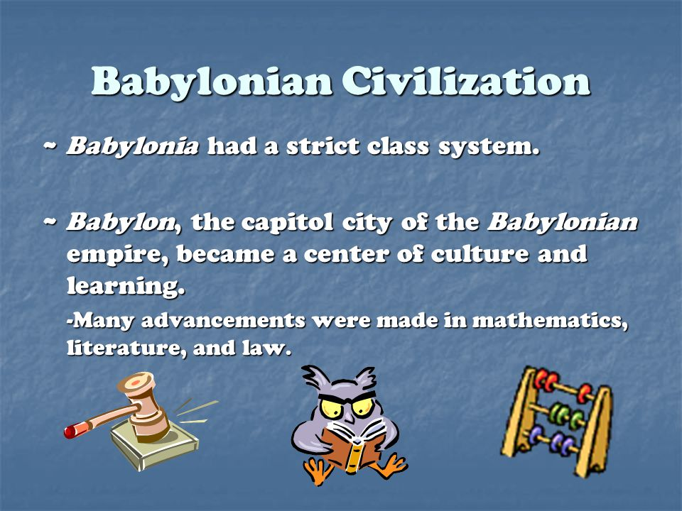 Babylonian Civilization