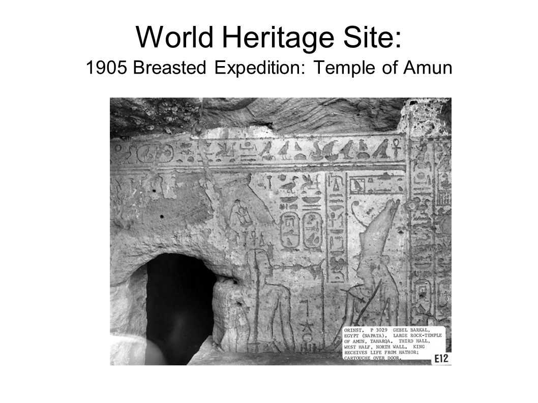 World Heritage Site: 1905 Breasted Expedition: Temple of Amun