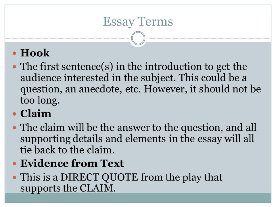 Essay Terms Hook.