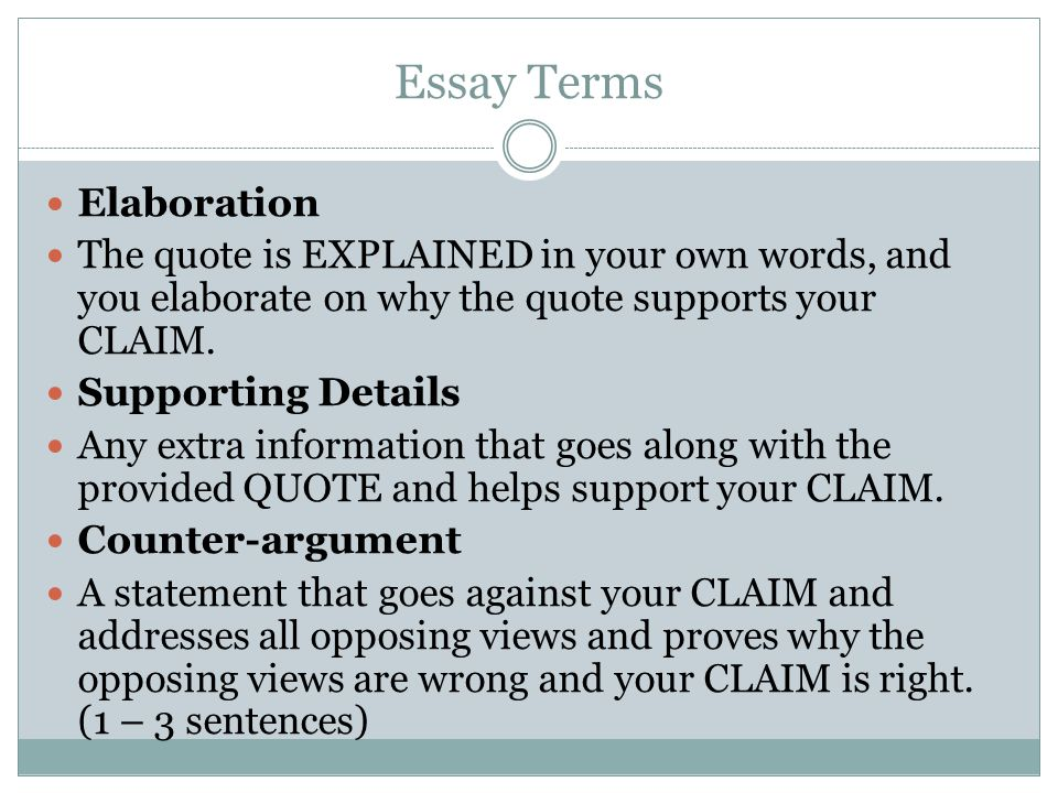 Essay Terms Elaboration